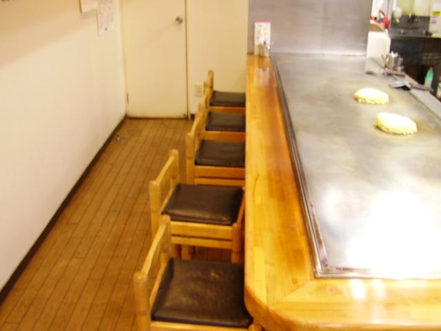 広島風お好み焼き専門店 お好み焼き とまと 店内風景